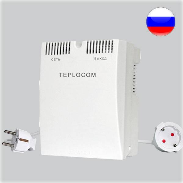 Стабилизатор напряжения для котла teplocom st-555: фото, характеристики, сертификаты