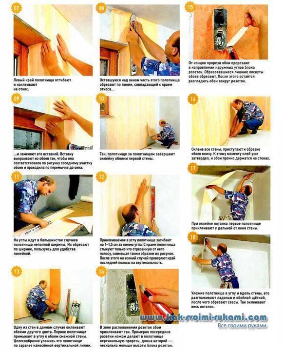 Как без трудностей наклеить фотообои на стену: каким клеем клеить