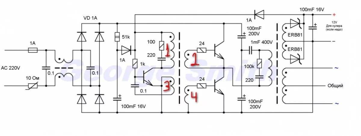 Cхемы электронных трансформаторов для галогенных ламп