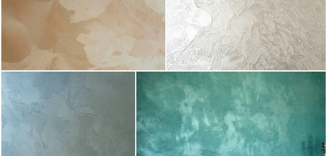 Фактурная краска для внутренних стен и фасада