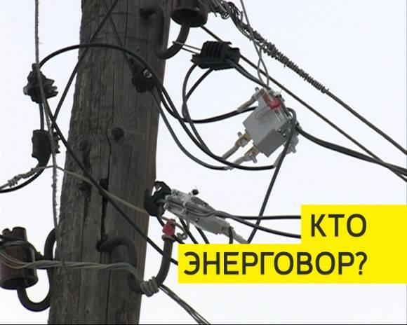 Установка счетчика электроэнергии на столбе лэп в частном секторе и снт: высота, правила монтажа на опору