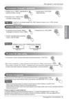 Кондиционеры и сплит-системы goldstar: отзывы, инструкции к пульту управления