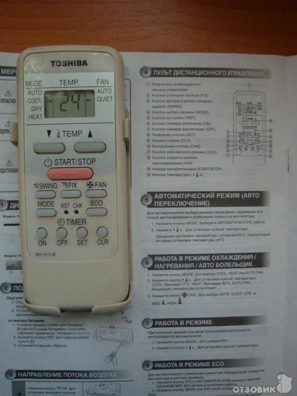 Сплит-система toshiba: особенности инверторных и мульти-сплит-систем с компрессором. страна-производитель. особенности маркировки сплит-систем
