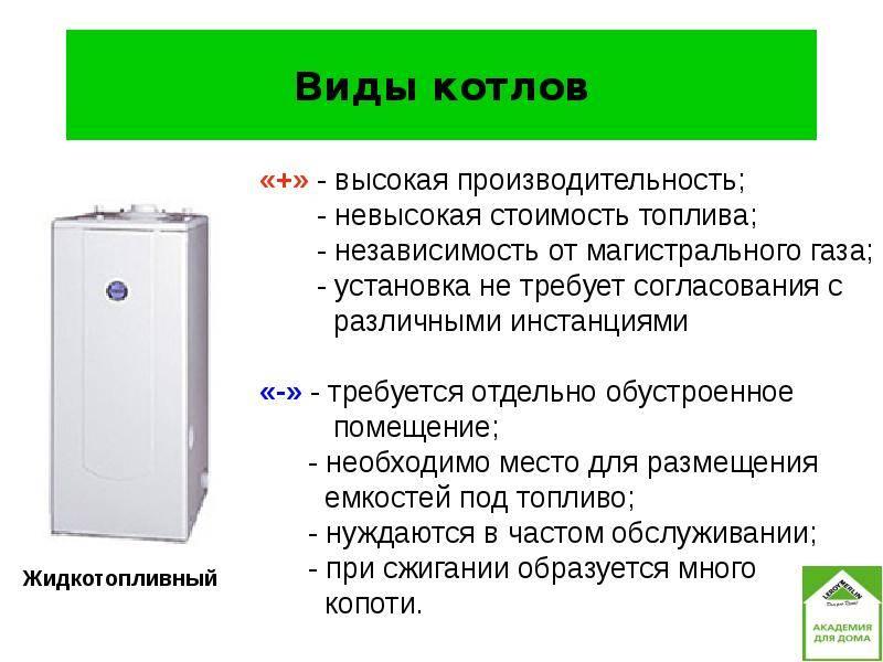 Protherm медведь klz — напольные газовые котлы, котлы со встроенным 95-литровым бойлером.