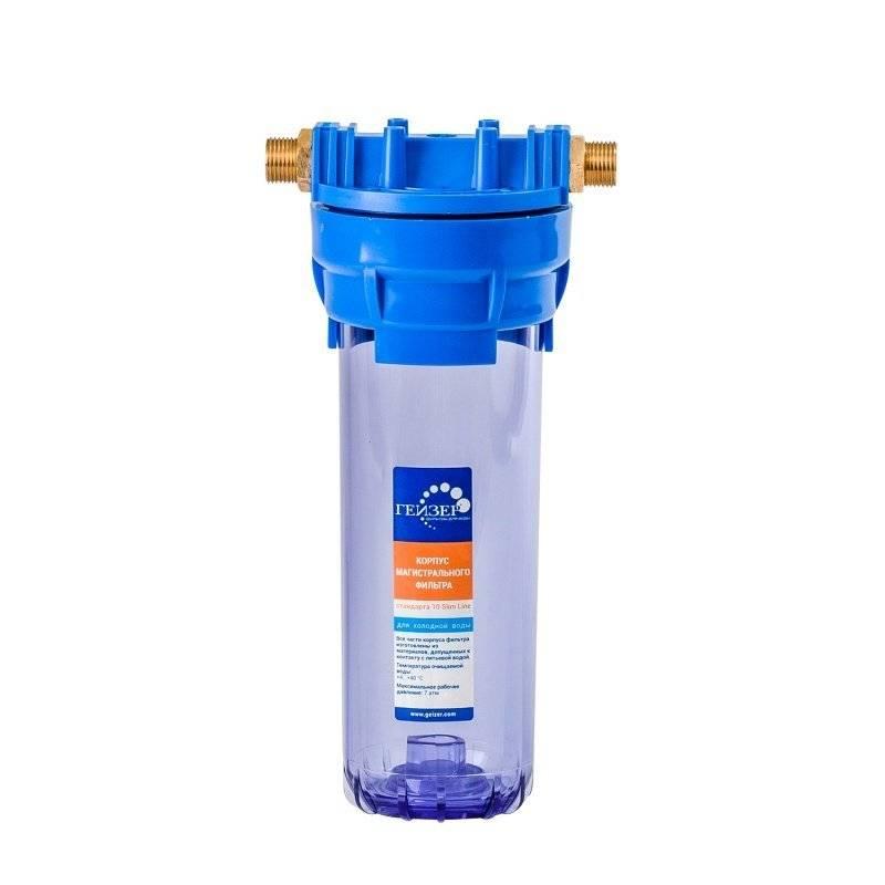 Проточный и магистральный фильтр для воды: виды, модели, монтаж