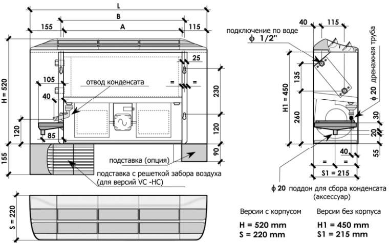 Подключение фанкойла электрическая схема дженерал клима. грамотный монтаж фанкойлов: особенности и нюансы