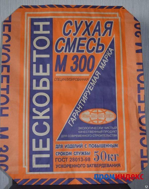 Сколько ведер в мешке цемента 50 кг (25 кг)