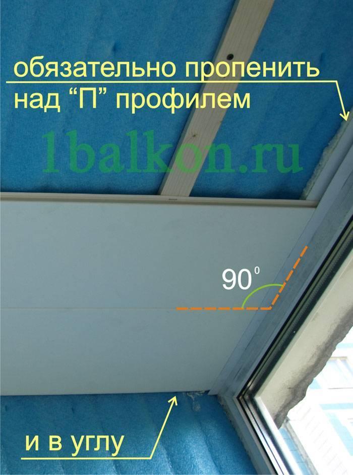 Обшиваем потолок на балконе пластиковыми панелями: фото и видео инструкция