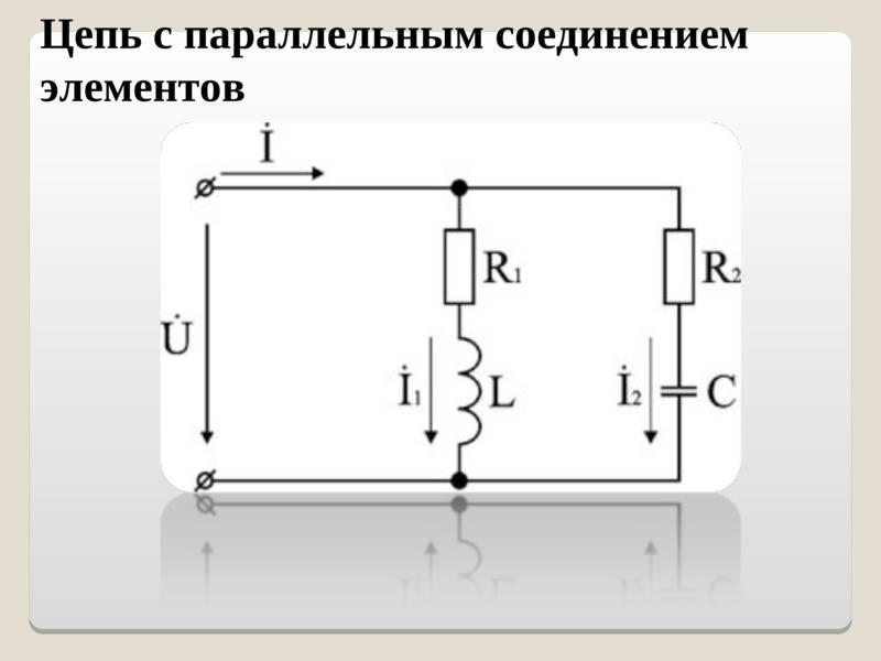 Источник тока: виды и типы, какие бывают, примеры источников тока