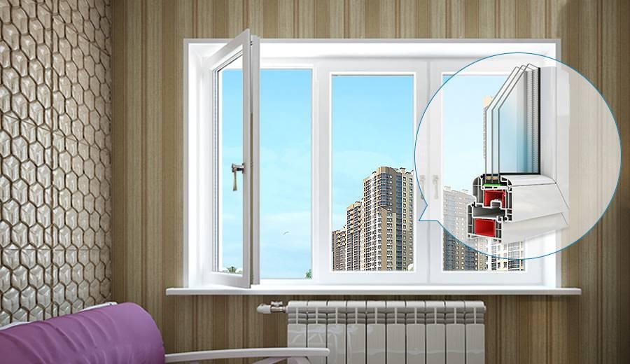 Какие окна лучше ставить в квартиру и частный дом