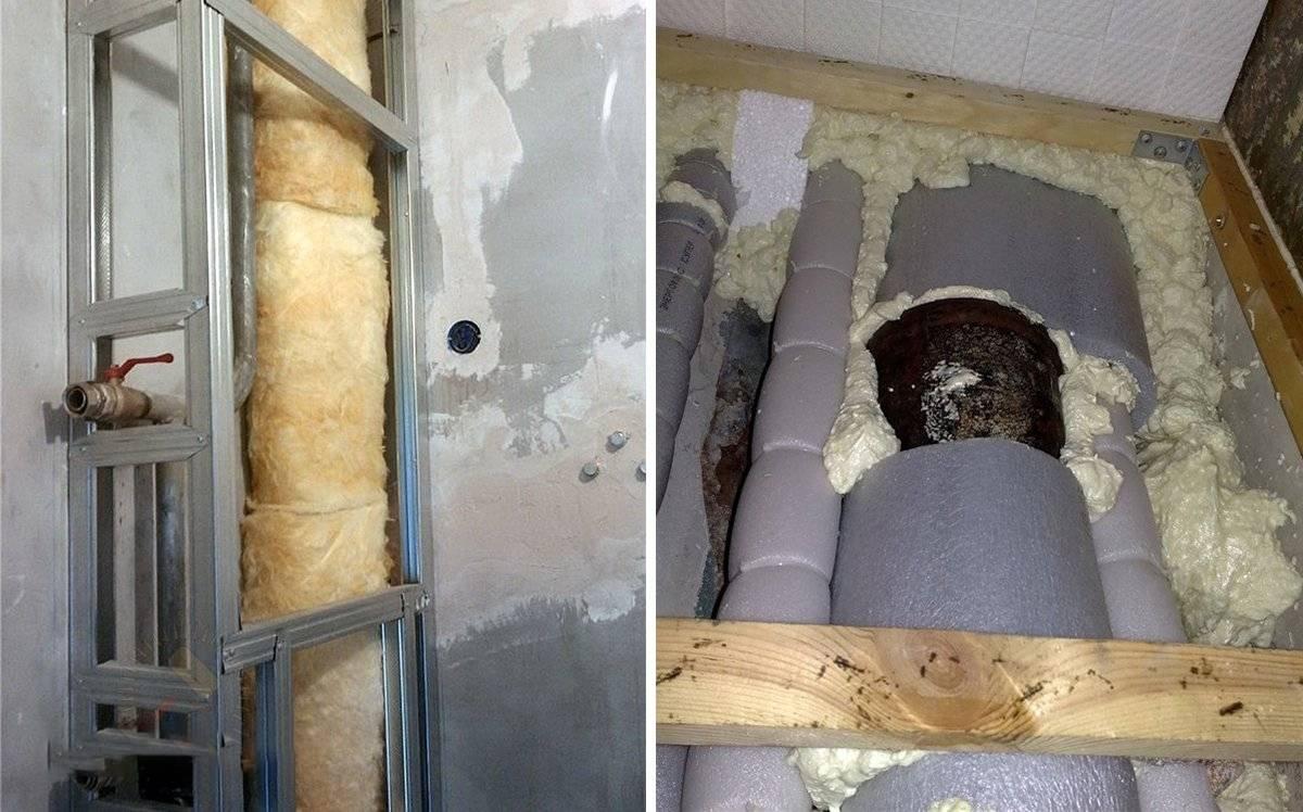 Звукоизоляция канализационных труб: шумоизоляция канализации в туалете своими руками