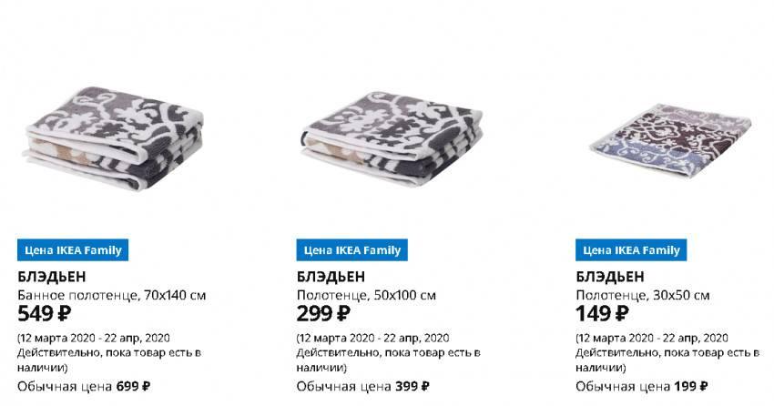 Топ-10 товаров из ikea дешевле 1000 рублей