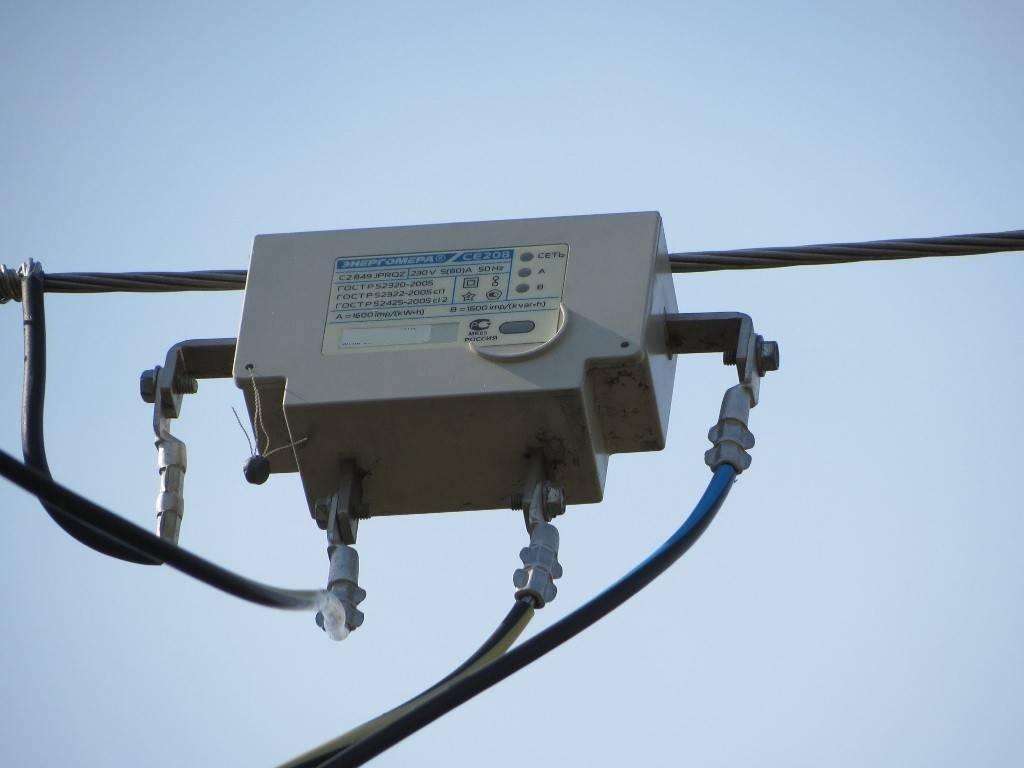 Электросчетчик с дистанционным снятием показаний на столбе