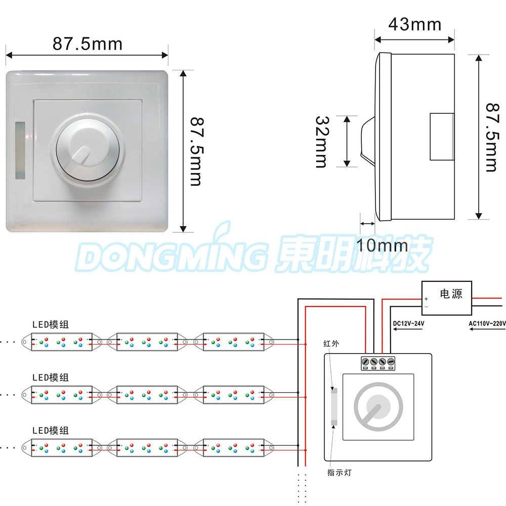 Диммер (регулятор освещения). подключение и схема диммера
