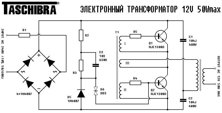 Блок питания из электронного трансформатора: переделка своими руками