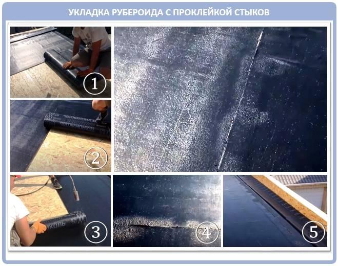 Как выбрать рубероид для крыши, какая марка лучше, характеристики и способы укладки