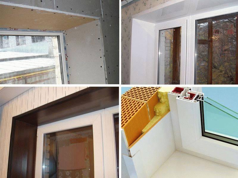 Способы отделки откосов окон изнутри