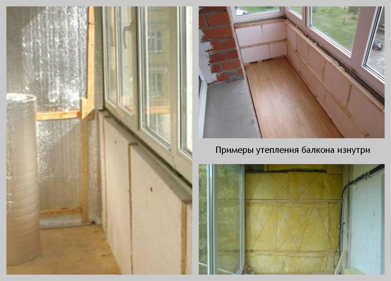 Утепление балкона изнутри минватой своими руками пошагово