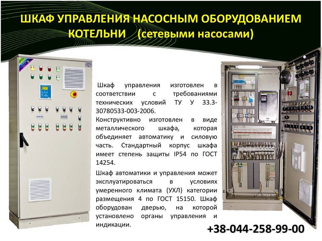 Ventekpro.ru