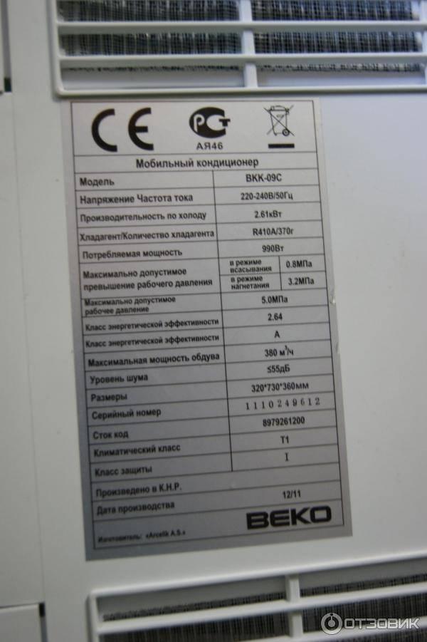 Стиральная машина beko wkn 60811 m – инструкция по эксплуатации на русском | рембыттех