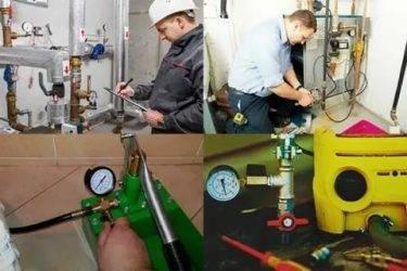 Правила проведения опрессовки газопровода