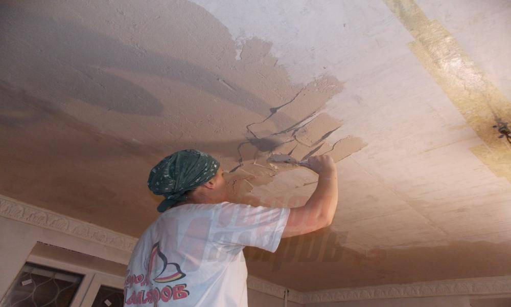 Штукатурка потолка своими руками: тонкости и особенности технологии выравнивания штукатурка потолка своими руками: тонкости и особенности технологии выравнивания  