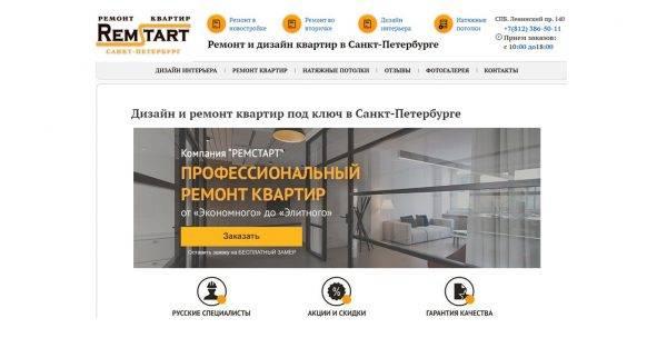 Лучшие фирмы и компании по ремонту квартир в санкт-петербурге — rem-rating