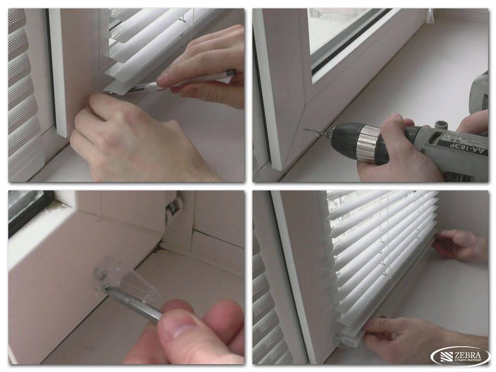 Правила выбора и установки жалюзи на пластиковые окна своими руками