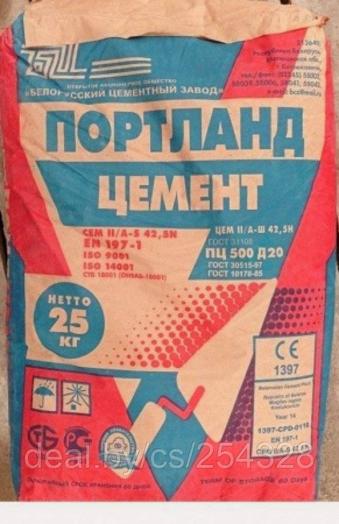 Объем мешка цемента 50 кг в литрах