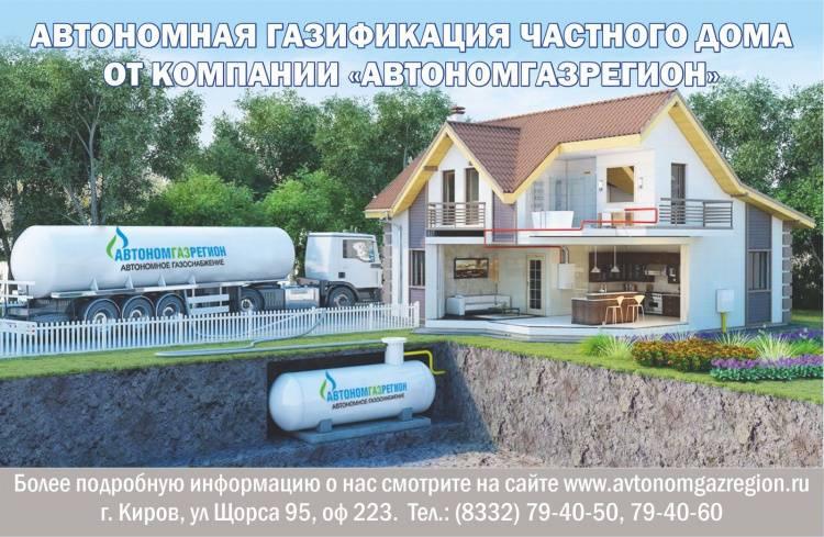 Газовое или электрическое отопление, расходы на отопление коттеджа, чем выгоднее отапливать частный дом газом или электричеством? - сибпоселки