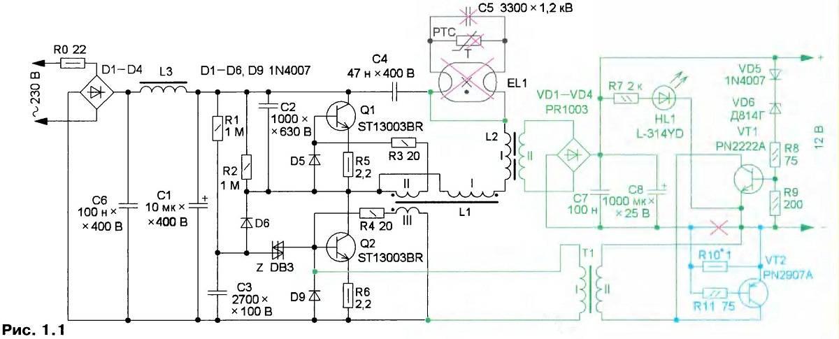 Электронный балласт для люминесцентных ламп - принцип работы и применение
