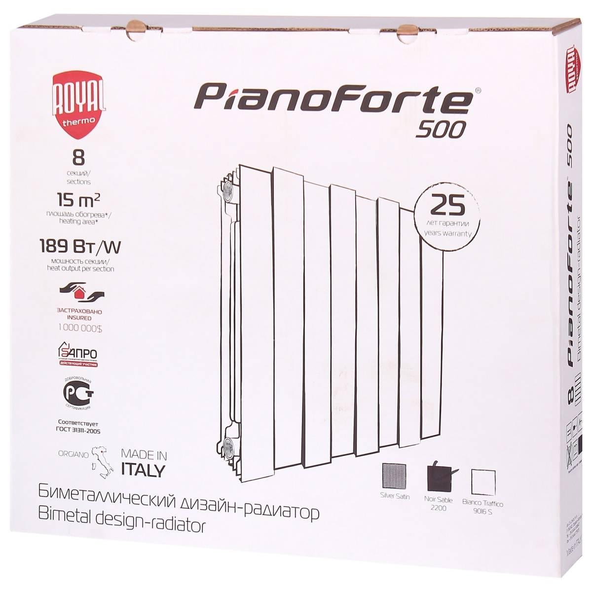 Преимущества радиаторов Роял Термо для отопления дома и квартиры