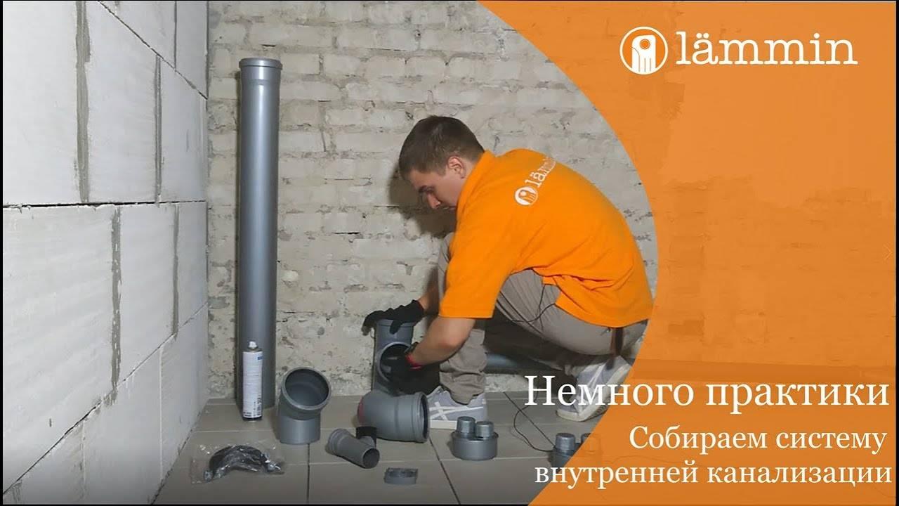 Правила надежного ремонта канализационных труб, советы практикующих специалистов