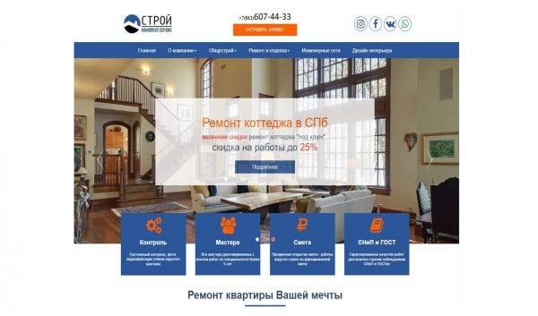 Ремонт квартиры 2021 – рейтинг лучших строительных компаний в санкт-петербурге