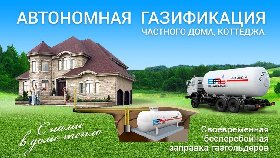 Что дешевле: газ или электричество? аргументы выбора практичного варианта для частного дома