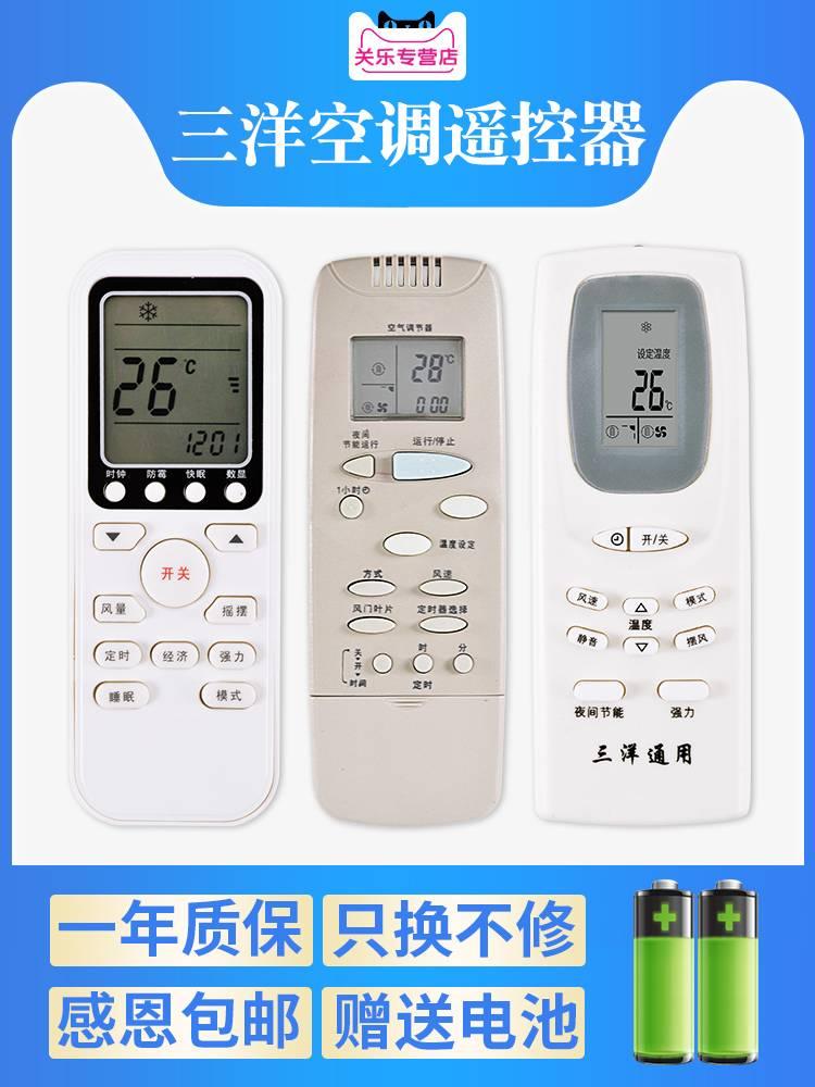 Кондиционер sanyo sap-k125ghgc - купить   цены   обзоры и тесты   отзывы   параметры и характеристики   инструкция