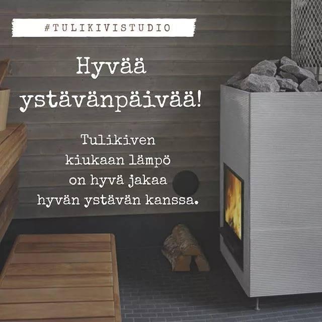 Разновидности и достоинства печей Tulikivi