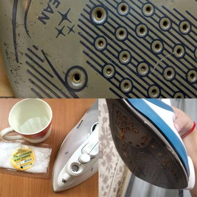 Как очистить утюг от пригара на подошве в домашних условиях: все способы