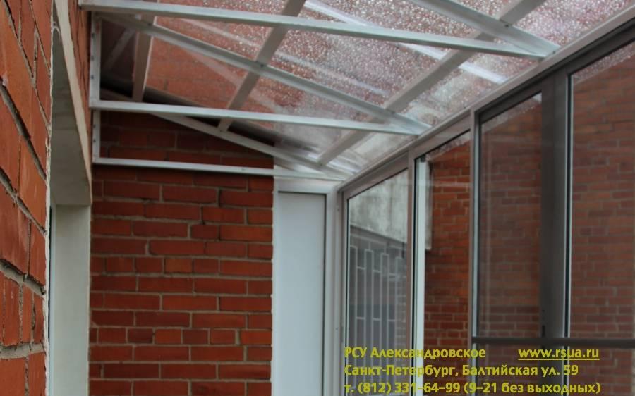 Остекление балконов с крышей на последнем этаже: материалы и этапы выполнения работ