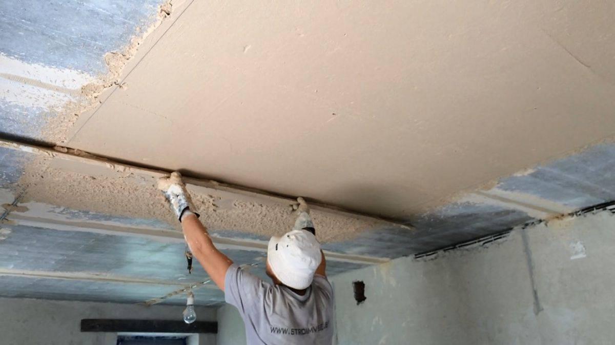 Штукатурка потолка: как правильно штукатурить, какую штукатурку выбрать, как отштукатурить потолок своими руками, чем лучше, нужно ли штукатурить потолок