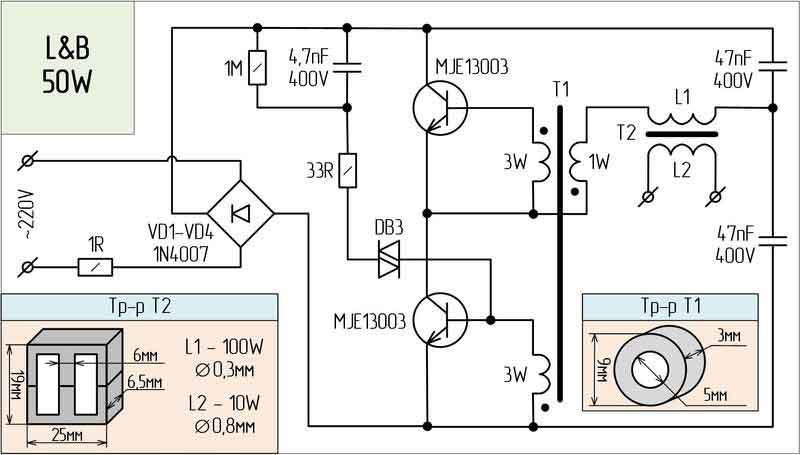 Блок питания из электронного трансформатора