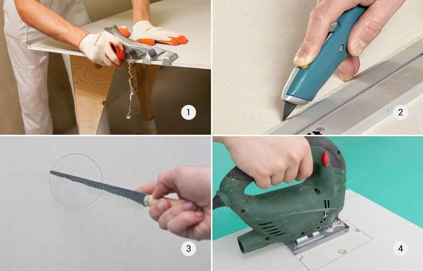 Как и чем резать гипсокартон в домашних условиях: правильный раскрой листов своими руками