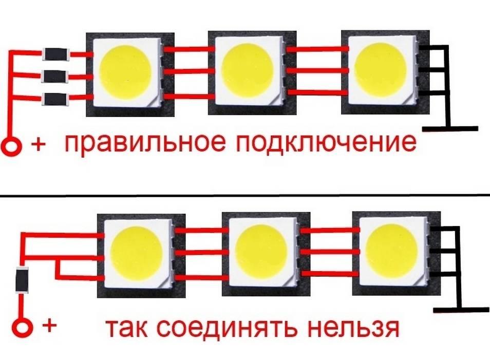 Как проверить светодиодную лампочку мультиметром? - электрика для всех