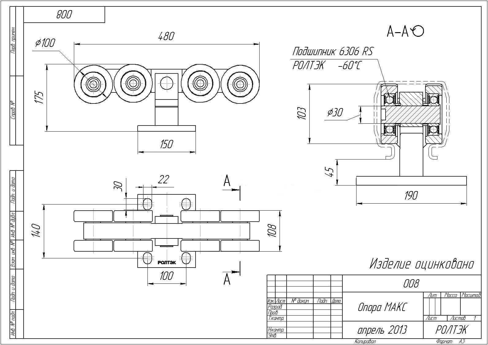 Ролики для откатных ворот - особенности и монтаж: комплект направляющих и опорных элементов для раздвижных секционных конструкций, размеры опор