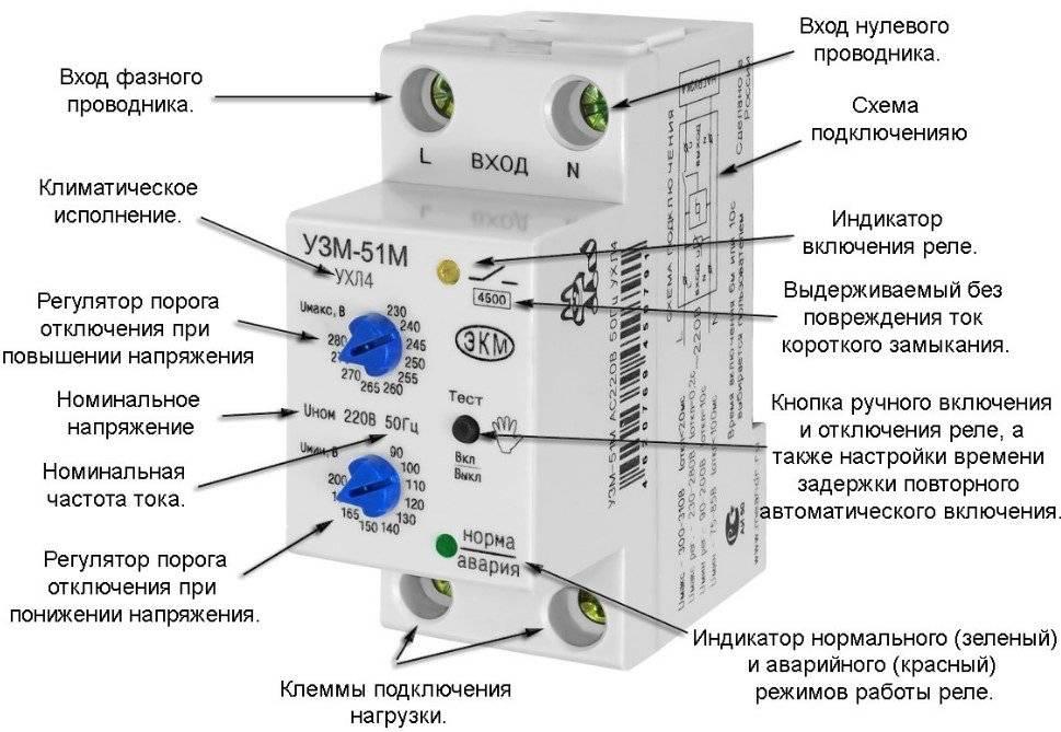 Пневматическая приставка выдержки времени пвл. описание, схемы включения – самэлектрик.ру
