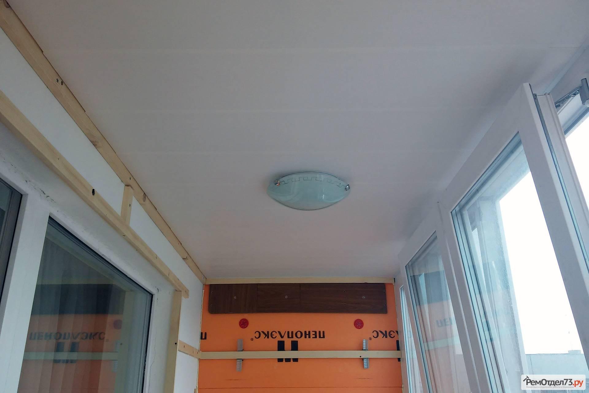 Как обшить потолок панелями пвх своими руками: инструменты, отделка пластиковыми изделиями
