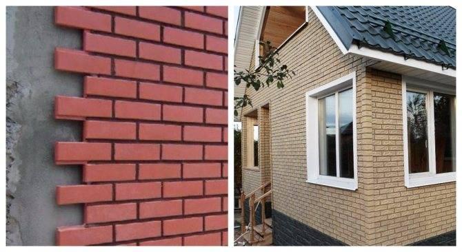 Фасадные панели наружной отделки дома: фото и виды панелей для фасада