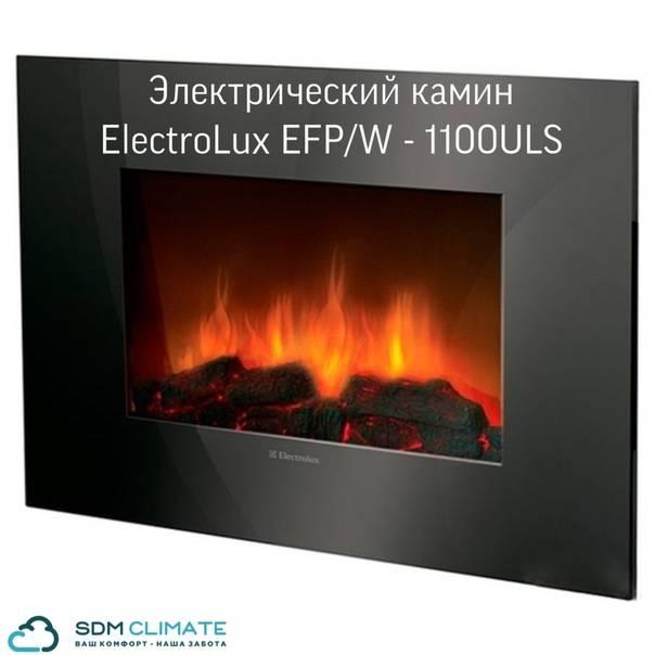 Электрический камин electrolux efp/p-2520