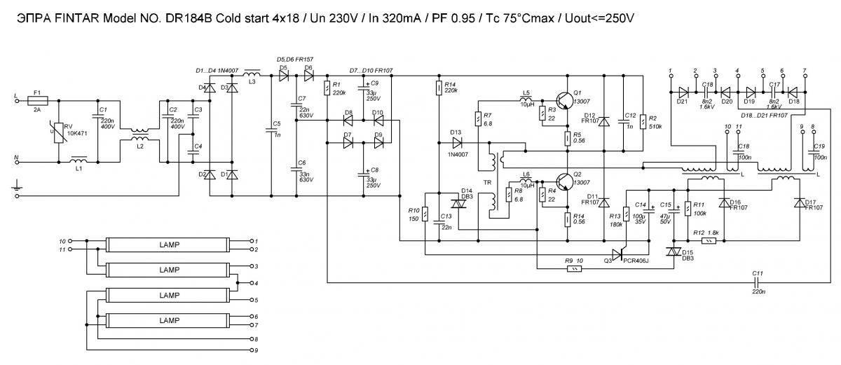Электронный балласт для люминесцентных ламп схема 36w - всё о электрике в доме