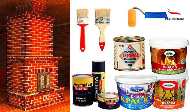 Чем покрасить печь из кирпича в доме?